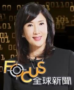 Focus全球新闻2021年合集-第一季度