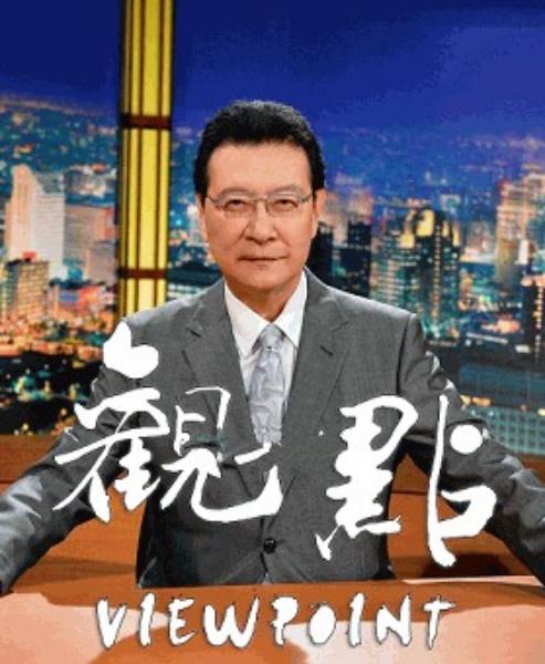 江启臣:陆威胁,赵少康狠批:跟在溟精蟷屁股后面舔!