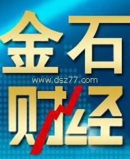 金石财经2021年合集-第一季度